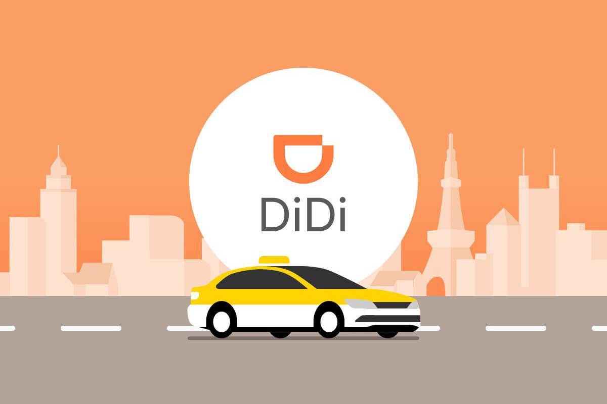 1000円クーポンがもらえるタクシー配車アプリ「DiDi」を使ってみた。都内は迎車料金無料で便利すぎる