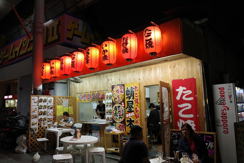 沖縄 国際通り せんべろ 蛸屋本店