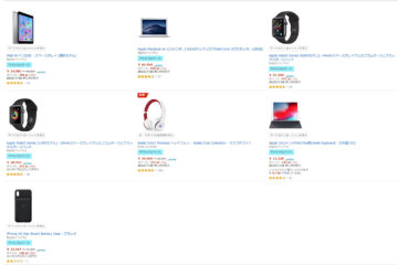 AmaznoプライムデーでiPad、 MacBook、Watch S4等Apple製品がセール中