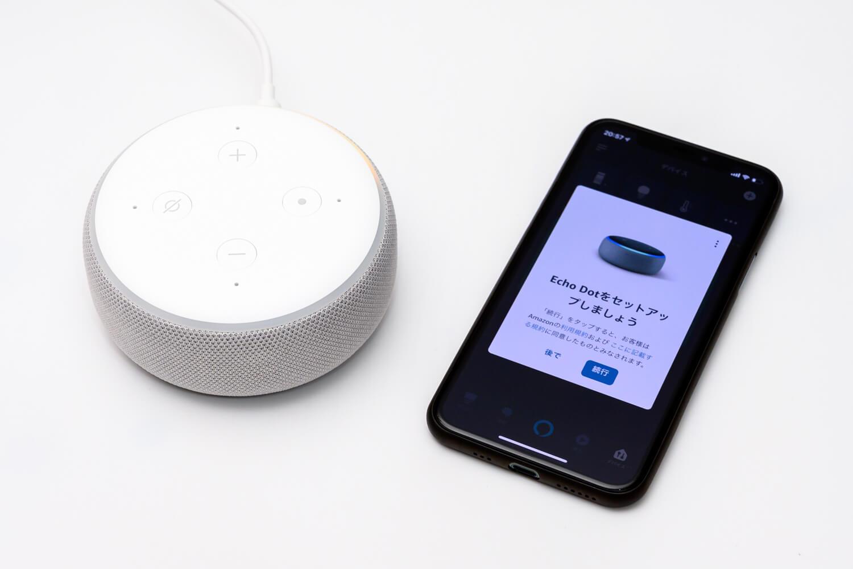 999円で買ったEcho Dotをセットアップ