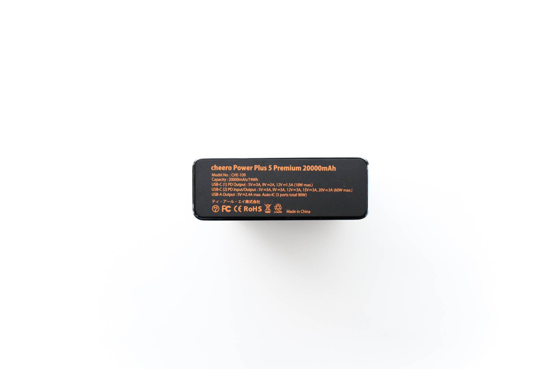 cheero Power Plus 5 Premium 20000mAh のスペック(仕様)