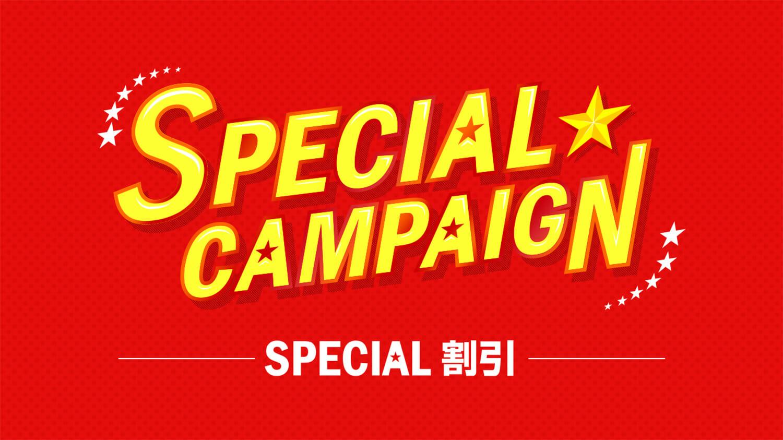 ドコモ、SPECIAL割引の対象機種を追加。割引も最大22,000円に増額!