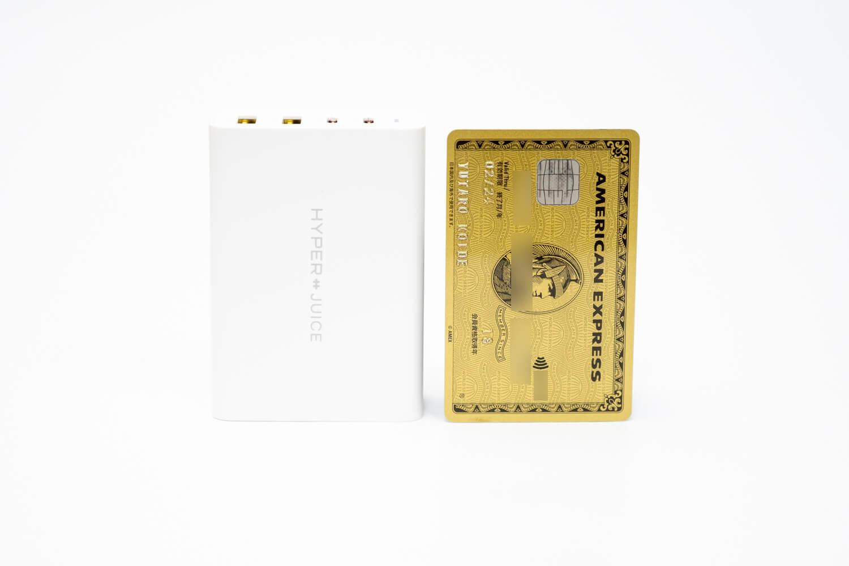 100W USB PD対応でカードサイズ、HyperJuiceのUSB充電器をレビュー