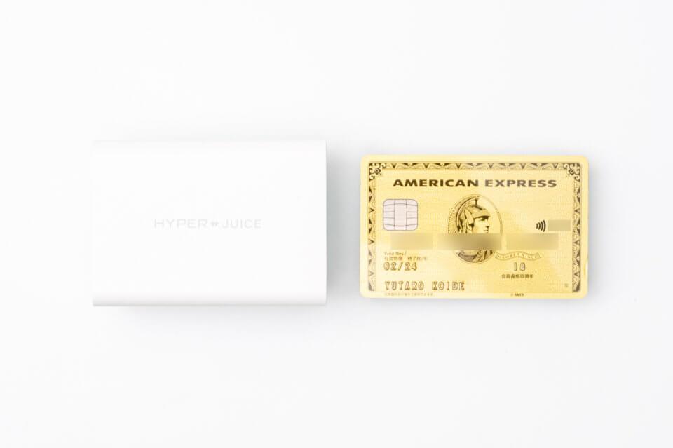 HyperJuiceとクレジットカードのサイズを比較