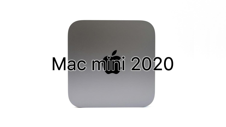 Mac mini 2020を買いました。開封&ベンチマークを測定