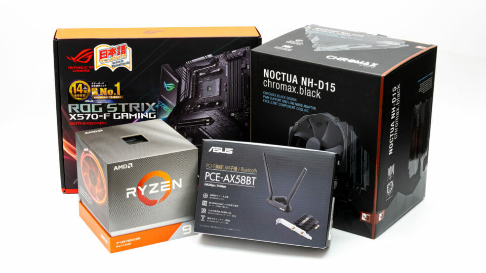 自作PCのCPUをRyzen 9 3900Xにするために揃えたパーツ