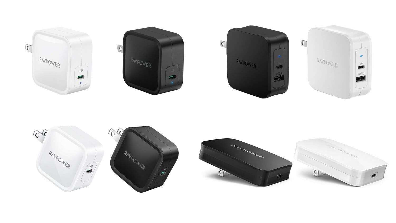 RAVPower、USB PD充電器4モデルを価格改定!61Wモデルは更に20%オフのセールを実施