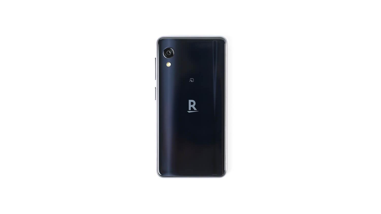 楽天モバイルのRakuten Miniが一括1円のキャンペーンが6/17まで開催