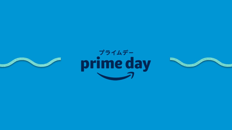 Amazonプライムデーで超お買得になっているオススメ商品まとめ