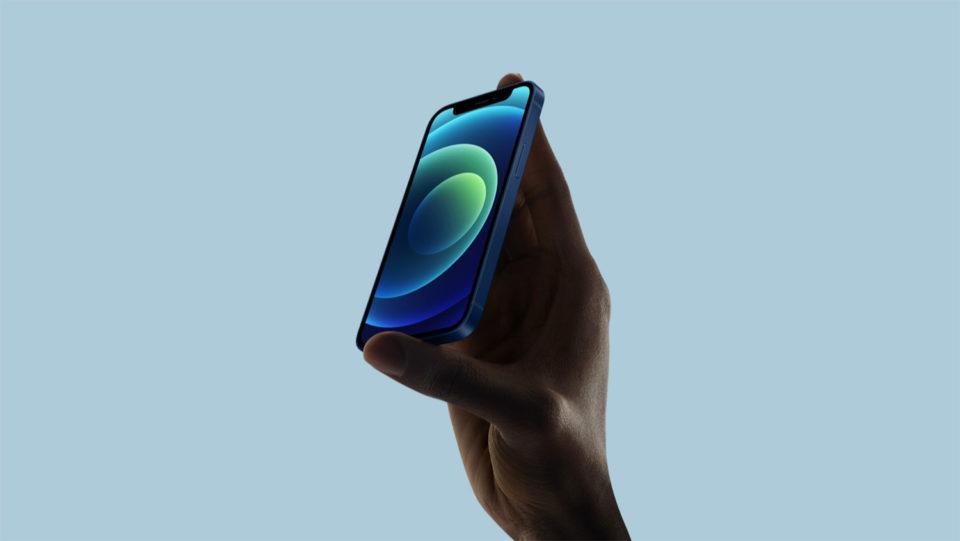 ドコモ・au・ソフトバンクのiPhone 12 miniの価格を比較