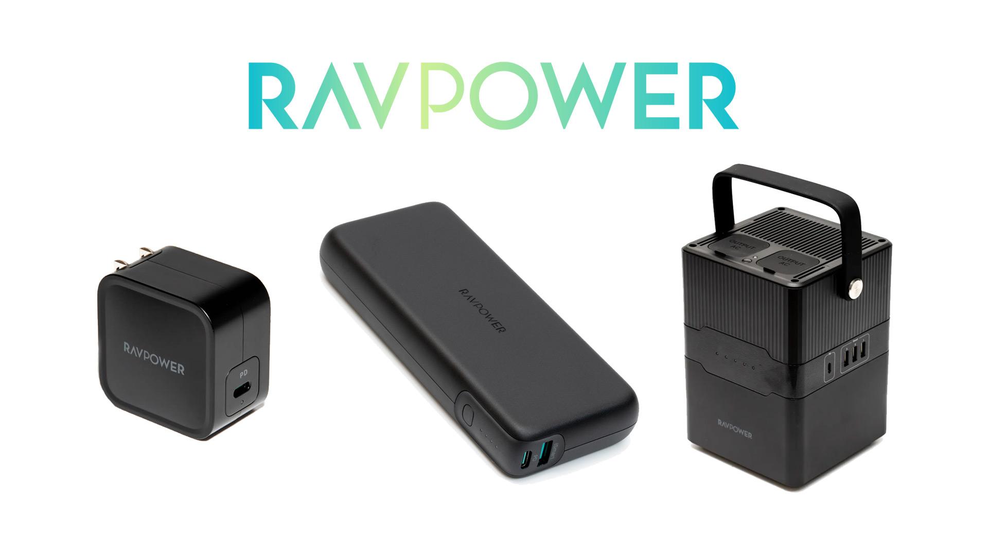 Amazon ブラックフライデー&サイバーマンデーでRAVPowerのUSB充電器・モバイルバッテリーが安い!