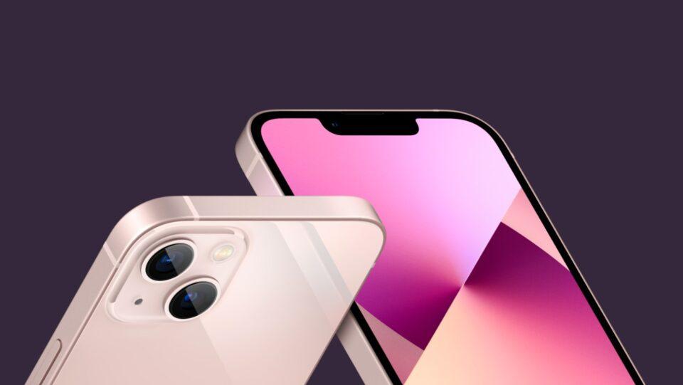 auのiPhone 13/13 mini/13 Pro/13 Pro Maxの販売価格まとめ