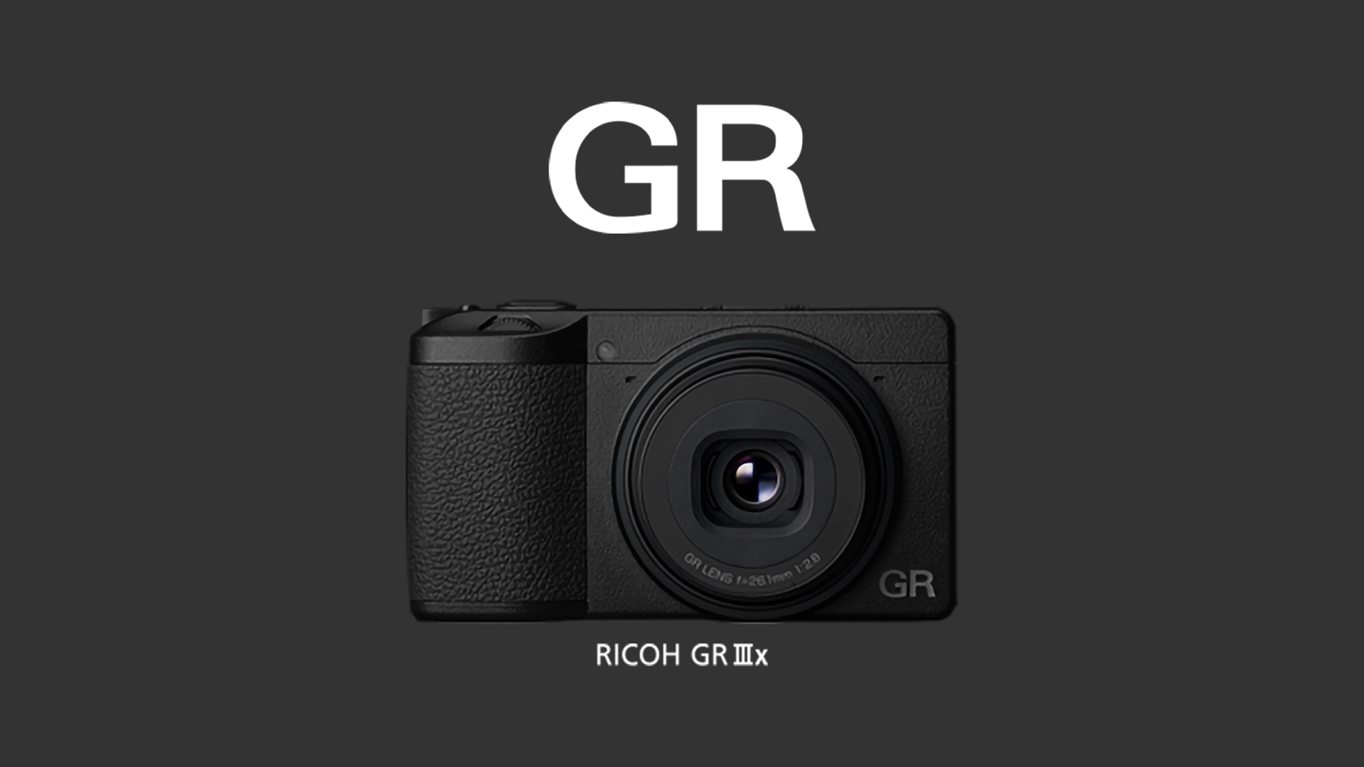 RICOH、GR IIIxを発表!換算40mmになってかなり使いやすそう